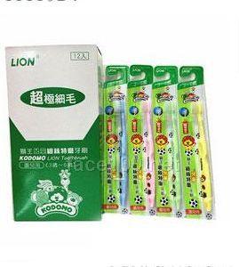 狮王儿童牙刷3-6岁代理