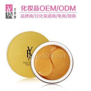 广州艾肤源生物科技有限公司特价供应海量优质的 产品,真正厂家直供裸妆气垫BB霜