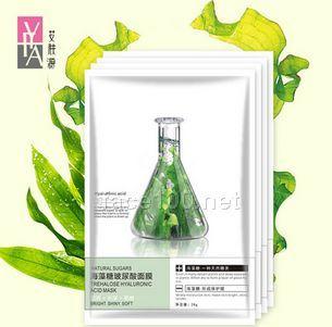 玻尿酸面膜 补水保湿蚕丝片装面膜 化妆品厂家加工 海藻面膜贴