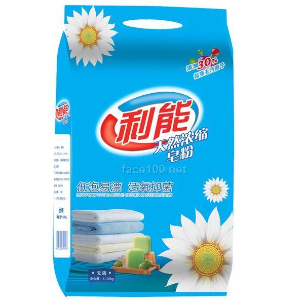 利能天然浓缩皂粉
