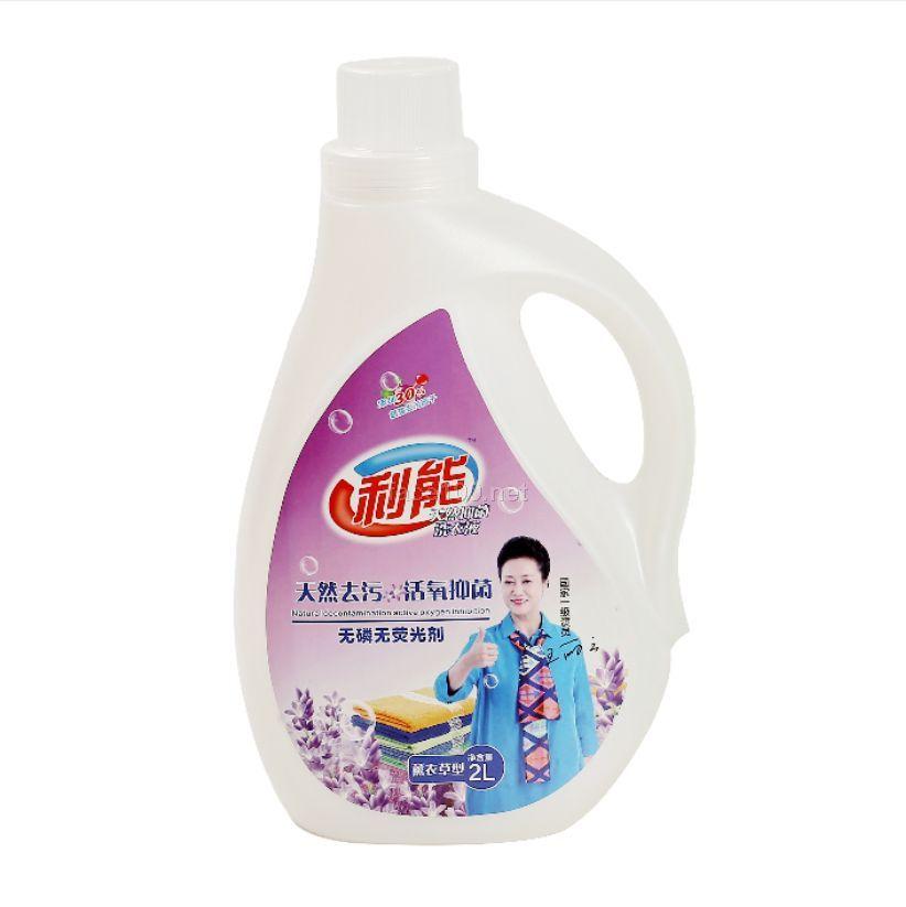 利能2L天然抑菌洗衣液利能