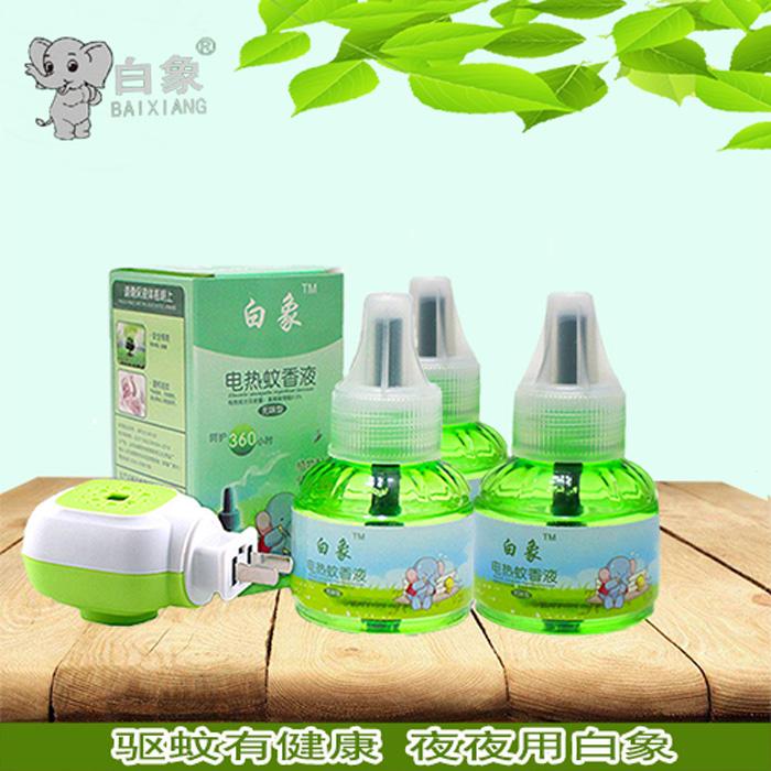 白象电蚊香液白象日化用品