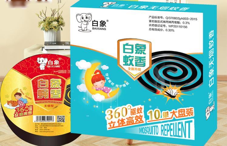 桶装蚊香 蝇香  杀虫剂  电蚊香液