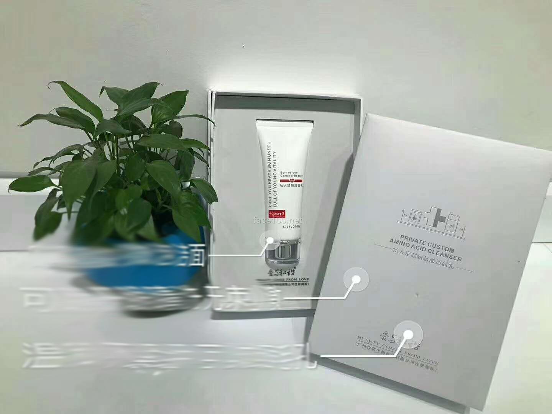 广州妆药—安基酸微泡洁面