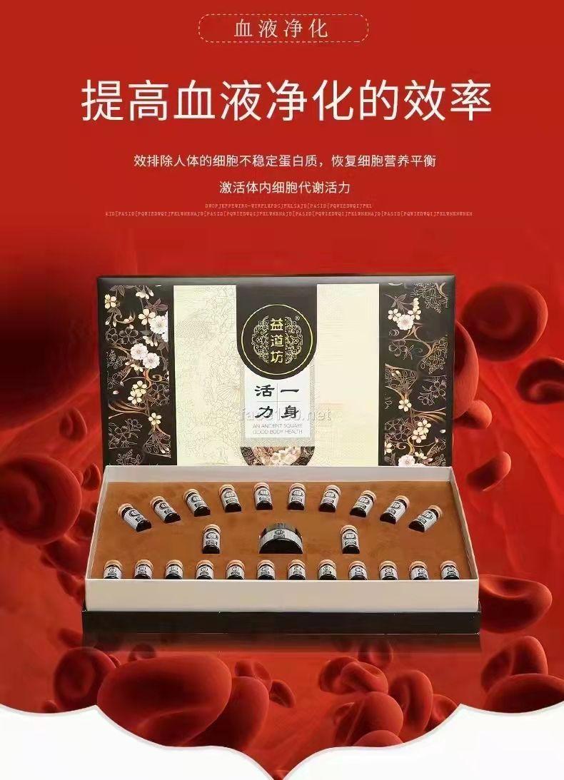 血液净化排毒套盒