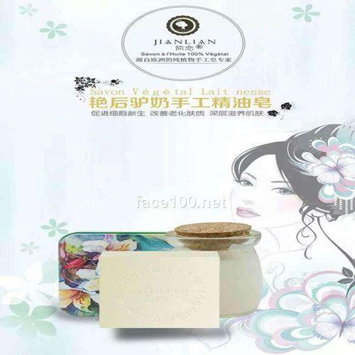 简恋艳后驴奶手工皂,孕期妈妈可放心使用的手工皂
