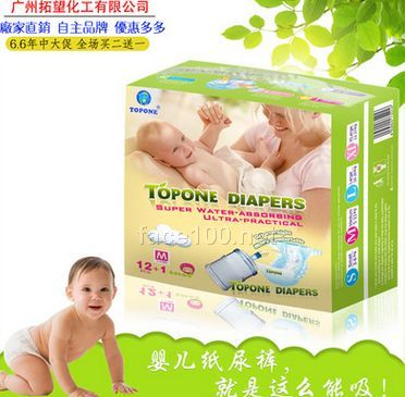 TOPONE 拓望婴儿纸尿裤 M码 绵柔干爽透气 大环腰 尿不湿代理批发