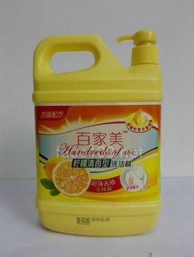去油污温和不伤手柠檬味洗洁精厨房油污清洗剂代理批发