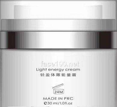 晟肽美肌 -- 轻盈体雕能量霜代理晟肽美肌 -- 轻盈体雕能量霜代理