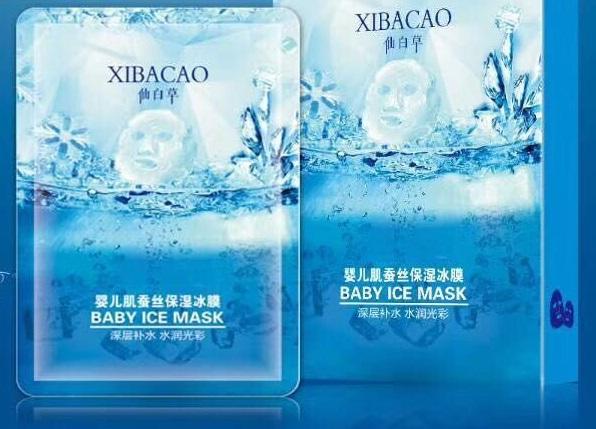 夏季爆款-冰膜-冰镇感觉  特惠招商面膜护肤品