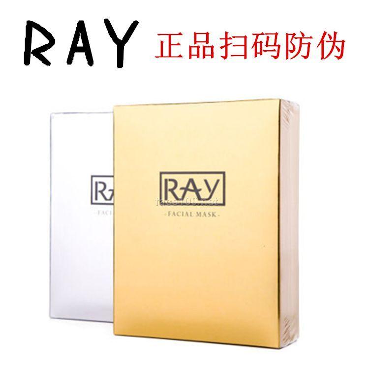 最火的泰国RAY面膜招商代理泰国ray面膜
