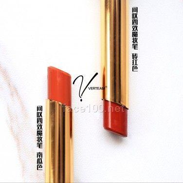问叹胶原蛋白水光精华代理批发加盟膏霜状唇线笔+口红