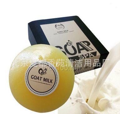 天然羊奶手工香皂抗皱紧致进口山羊奶手工香皂代理