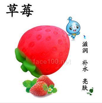 草莓水果皂天然水果萃取精华手工香皂代理