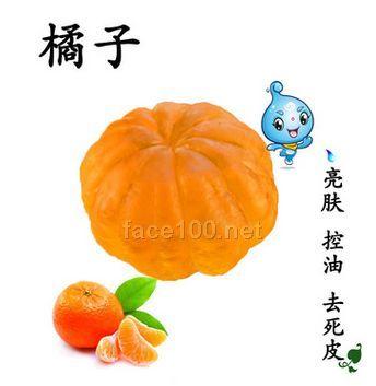 亮肤控油去死皮橘子水果手工香皂代理