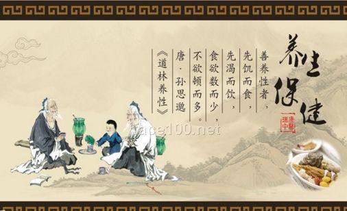 九功堂推拿师专业班九功堂