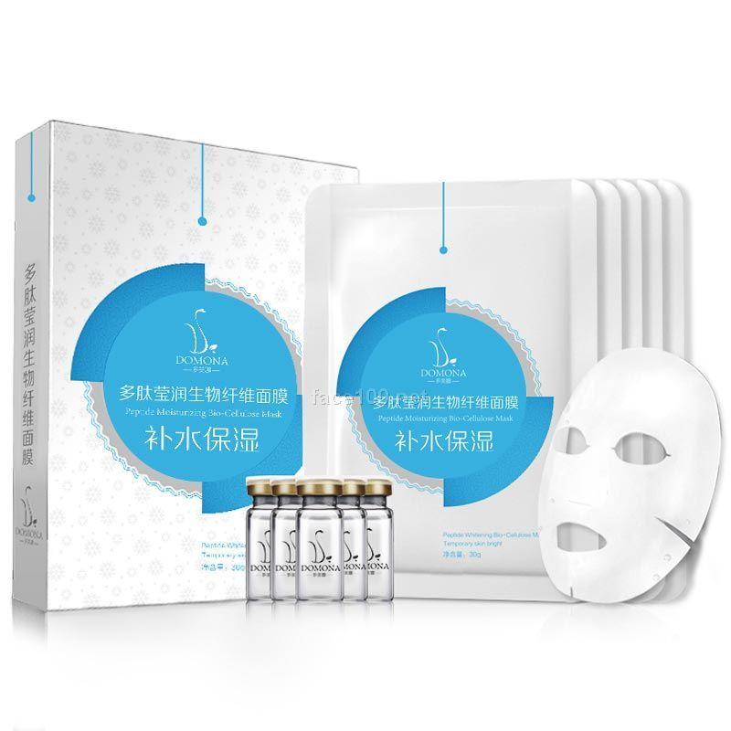 广州菊本生物科技有限公司在1996年2月成立于广州,至今接近20年的化妆品工厂老字号,众多客户所值得信赖的合作伙伴。化妆品的行业变迁、文化发展与技术的进步,菊本与客户相伴随行。 2011年12月,荣获中国南方品牌、中国品牌保护与打假联盟、广东品牌评价分析服务中心、广东省企业文化研究会品牌专业委员会、《广东品牌》编辑部、广州市企业评价协会授予---广州菊本生物科技有限公司获得2011年度广东最具竞争力企业称号、2011年度广东质量诚信品牌企业称号!
