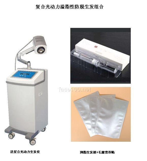 (送复合激光生发仪)光能防脱生发养组合上市了