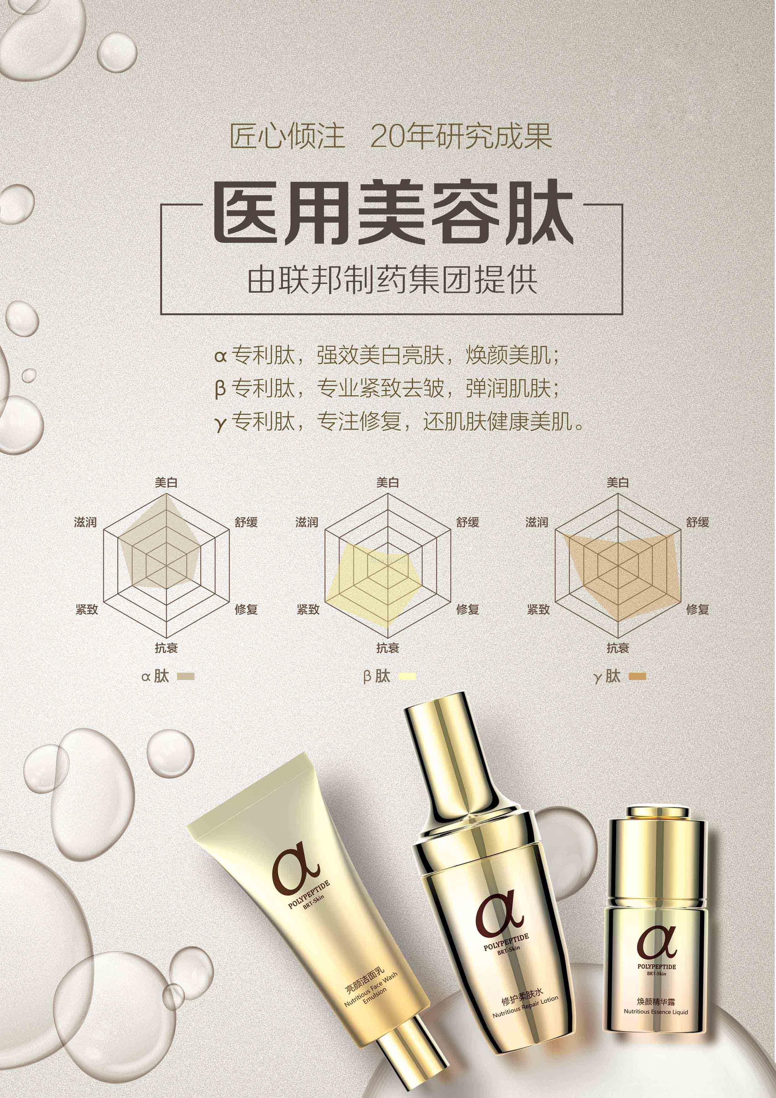唇膏(有色、无色) 底妆 BB霜 CC霜 指彩代理批发博然堂