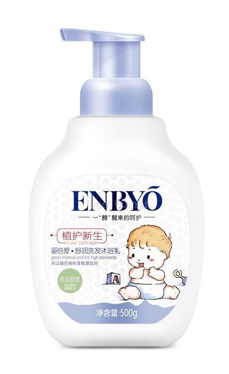婴倍爱植源酵素舒润洗发沐浴乳