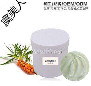 沙棘膏 鸵鸟油酸碱平按摩膏 排湿排酸膏