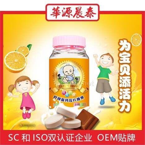 柠檬酸钙压片糖果(巧克力味)