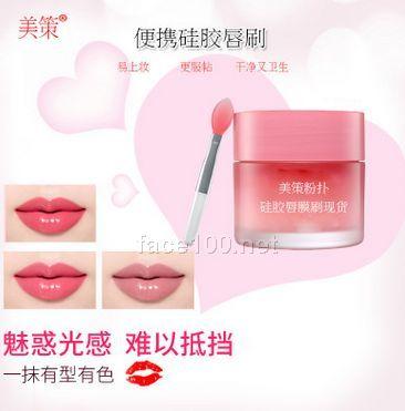 厂家直销 硅胶刷唇刷 硅胶化妆刷 唇彩化妆工具 可定制加工 现货