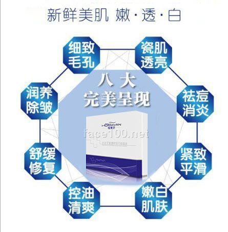 恒美妍 小分子肽活性冻干粉  医美产品小分子肽活性冻干粉