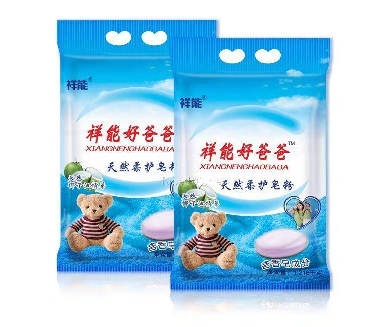 椰油天然皂粉