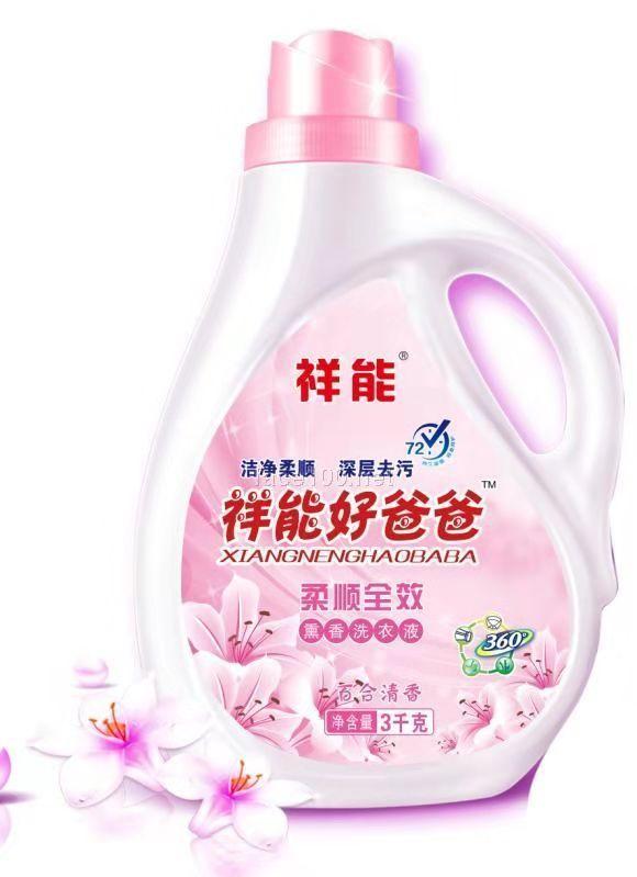 洗衣粉2068g薰衣草香氛