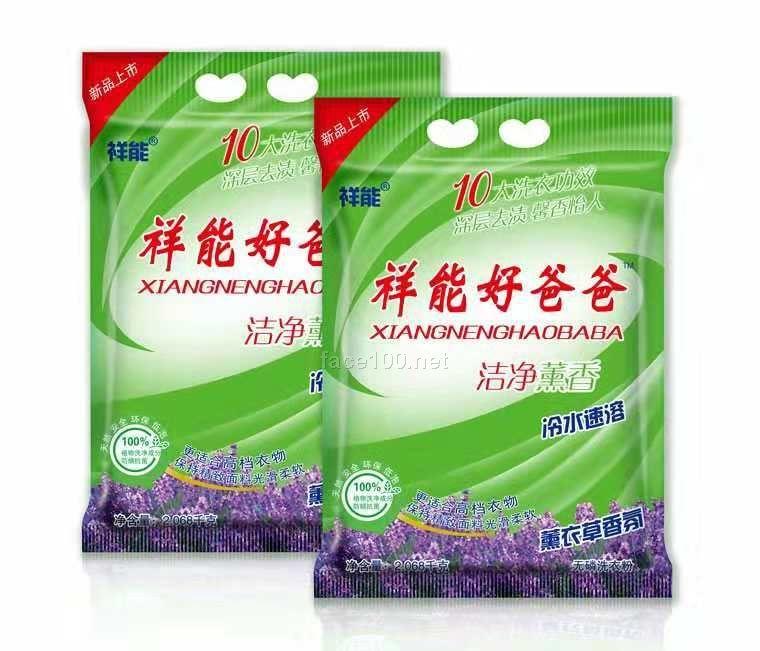 高质量洗衣粉全新升级
