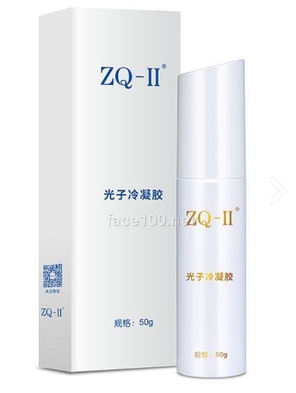 ZQ-II皮肤修复乳(光子冷凝胶)