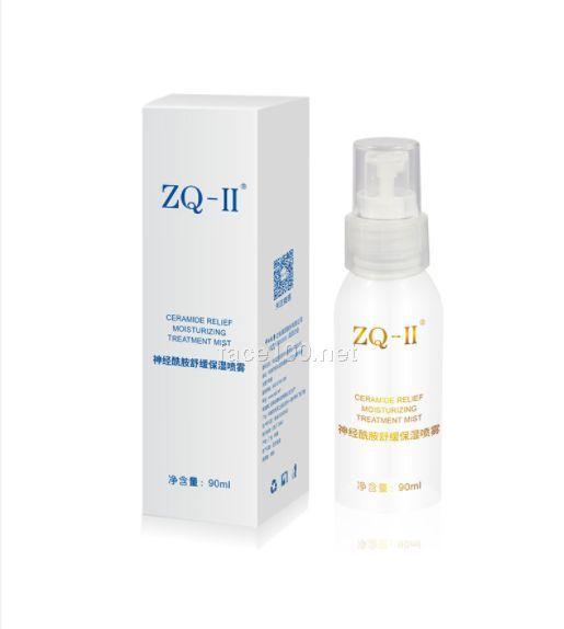 ZQ-II神经酰胺舒缓保湿喷雾