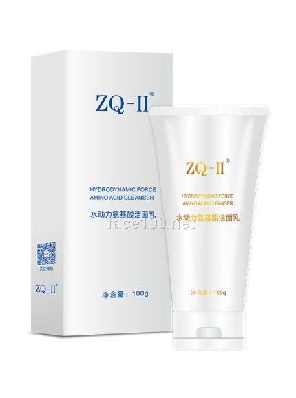 ZQ-II水动力氨基酸洁面乳