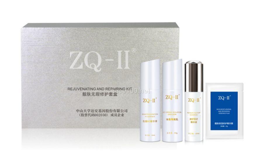 ZQ-II靓肤无暇修护套盒