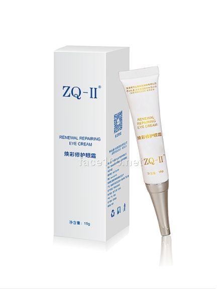 ZQ-II焕彩修护眼霜