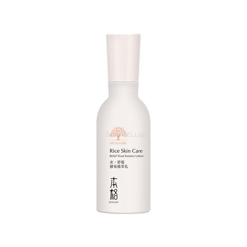 米·舒缓酵母精华乳代理批发本格护肤品