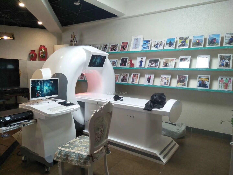 19D太空舱检测仪人体细胞分析仪亚健康检测仪