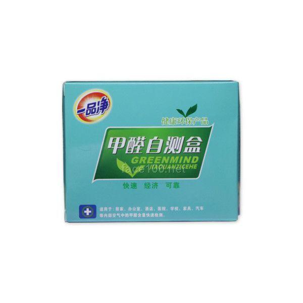 甲醛清除剂检测盒