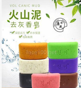 原氏火山泥去灰皂搓泥洗澡香皂沐浴手工皂洗脸皂美白洁面香皂