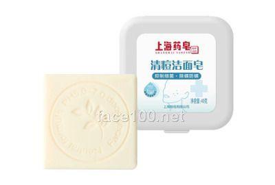 上海药皂清痘洁面皂40克