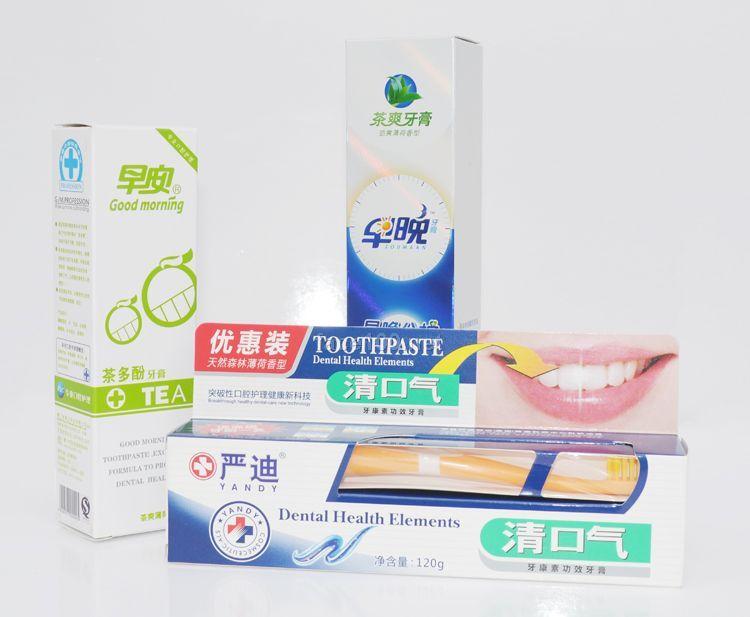 清口气牙膏