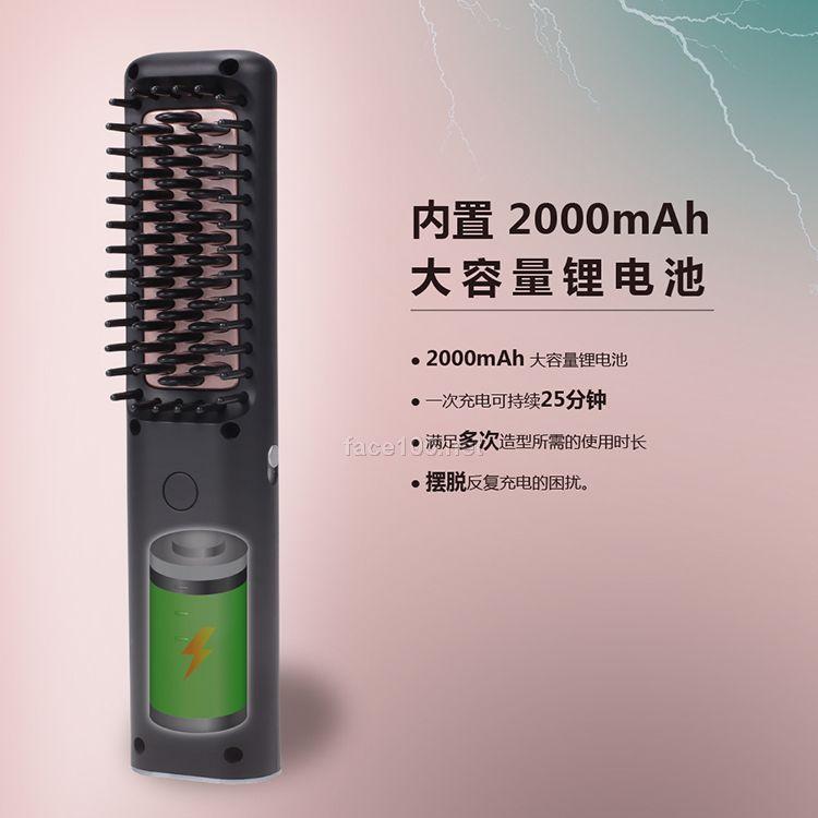 新款MCH迷你直发梳充电直发器不伤发陶瓷卷发器 曲直S12