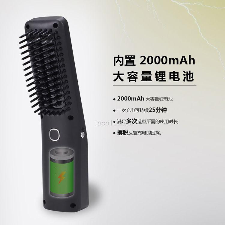 跨境新款可充电直发梳 家用直发器迷你造型卷发器 曲直S121
