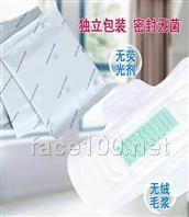 贵族符号卫生巾