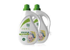 内衣专用洗涤剂