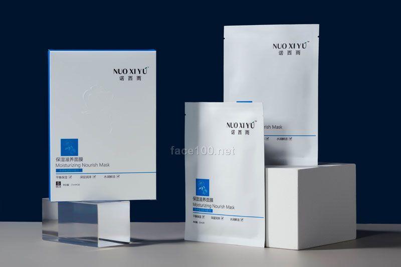 远恒药业--诺西雨保湿滋养面膜诺西雨护肤品