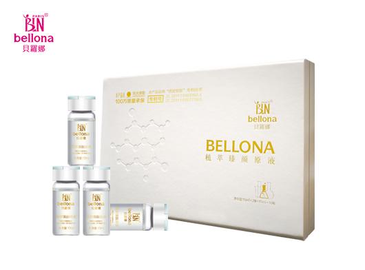 贝罗娜系列化妆品