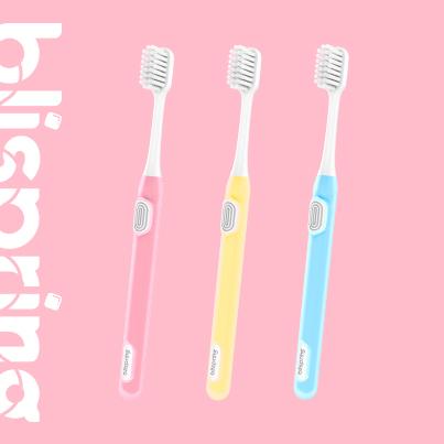 密柔倍护牙刷代理