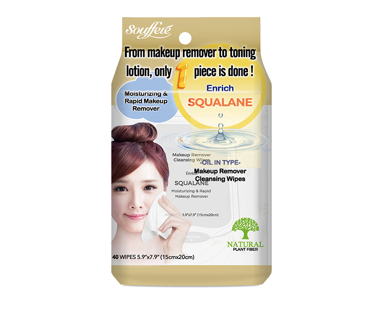 索夫蕾洁肤卸妆湿巾(含净妆油型型)